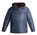 куртки вмф купить