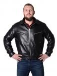 мужские кожаные куртки +в москве